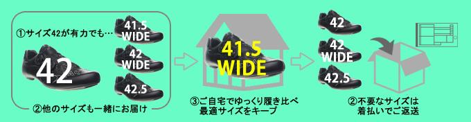 レイクシューズの通販はご自宅でサイズ履き比べ。同封のゆうパック着払いをご利用で返送料金もかかりません。