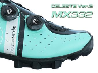 LAKE ビンディングシューズ サイクリングシューズ マウンテンシューズ MX332  CELESTE Ver.2へ
