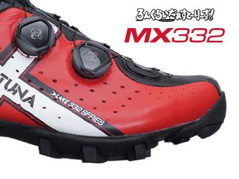 LAKE ビンディングシューズ サイクリングシューズ マウンテンシューズ MX332 FORTUNAへ