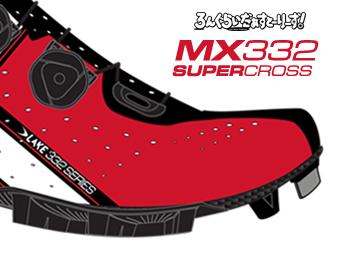 LAKE ビンディングシューズ サイクリングシューズ マウンテンシューズ シクロクロス MX332 スーパークロス FORTUNAへ