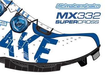 LAKE ビンディングシューズ サイクリングシューズ マウンテンシューズ MX332 スーパークロス 究極!ニパ子へ