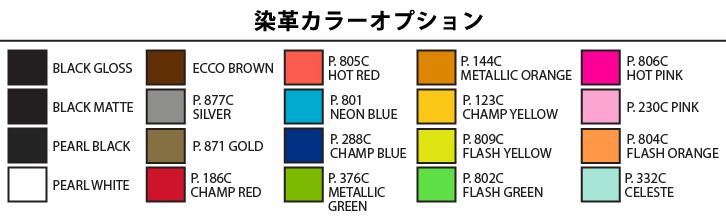 LAKE 332シリーズシューズのカンガルー革カラーオプション