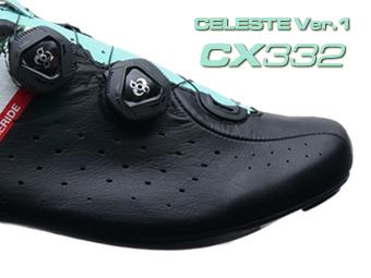 LAKE ビンディングシューズ サイクリングシューズ ロードシューズ CX332 チェレステ Version 1へ