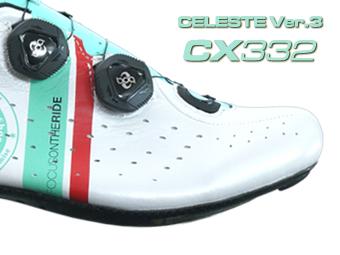 LAKE ビンディングシューズ サイクリングシューズ ロードシューズ CX332 CELESTE Ver.3へ