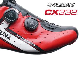 LAKE ビンディングシューズ サイクリングシューズ ロードシューズ CX332 FORTUNA